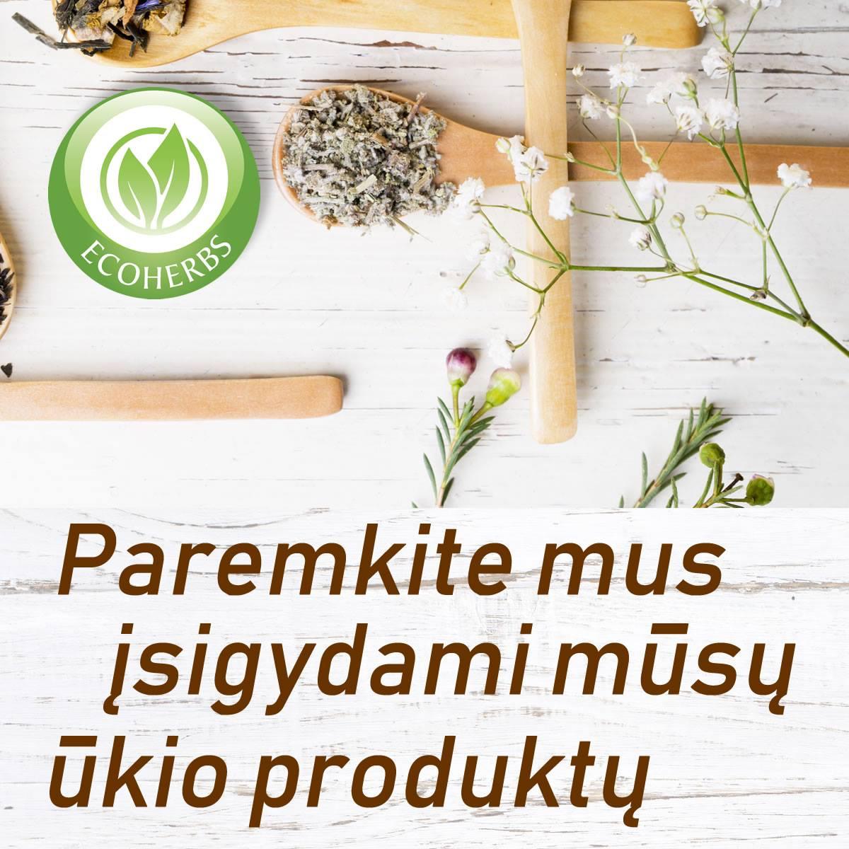 sidebar banner image